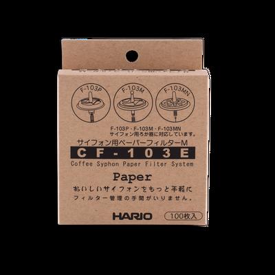 Replacement Paper Filters for Vacuum Pot (100 pcs)